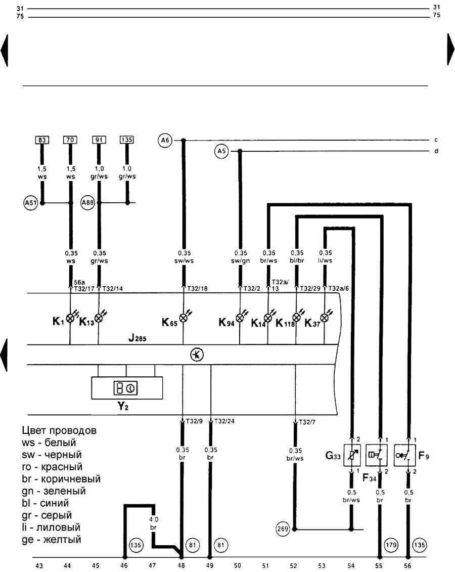 схема тормозная система vw golf 3 картинки схемы